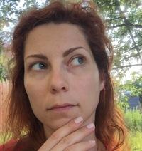Ольга Болтянская