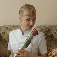 Татьяна Городецкая